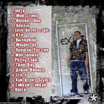 Schokk ft kellerkommando 6 треков:meat::d 12 декабря 2009 12:39